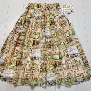 フランシュリッペ(franche lippee)のyukiemon スーちゃんグラムスカート フランシュリッペ(ロングスカート)