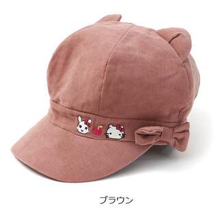 coeur a coeur - クーラクール キティコラボ 52センチ 帽子 新品