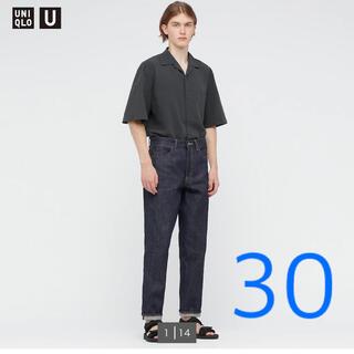ユニクロ(UNIQLO)の【UNIQLOU 2021SS】セルビッジ レギュラーフィットジーンズ(デニム/ジーンズ)