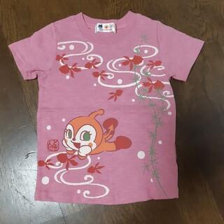 バンダイ(BANDAI)のドキンちゃん Tシャツ(Tシャツ/カットソー)