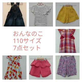 ブリーズ(BREEZE)の女の子 110サイズBREEZE、グローバルワークなど まとめ売り(Tシャツ/カットソー)