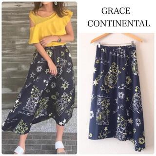 GRACE CONTINENTAL - グレースコンチネンタル スター柄スカート