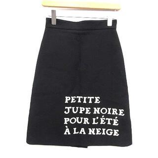 グッチ(Gucci)のグッチ スカート ひざ丈 台形 プリント ロゴ ウール シルク混 36 黒(ひざ丈スカート)