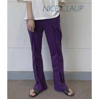 NICE CLAUP - カラーパンツ⭐︎⭐︎フーズフーギャラリー カスタネ好きさんにも♪