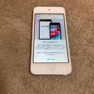 アイポッドタッチ(iPod touch)の第6世代 iPod touch A1574 ジャンク(ポータブルプレーヤー)