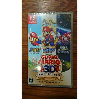 任天堂 - Nintendo Switch ソフト スーパーマリオ 3Dコレクション 未開封