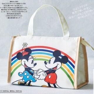 ディズニー(Disney)のひよこクラブ 2021年 7,8月号 ミッキー&ミニー保冷バッグ(結婚/出産/子育て)