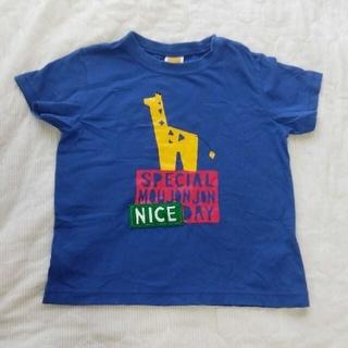 ムージョンジョン(mou jon jon)のタルト様専用(Tシャツ/カットソー)