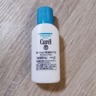 Curel - Curel ローションB