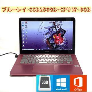 SONY - VAIO!ブルーレイ・SSD 256GB・CPU i7・6GB ノートパソコン