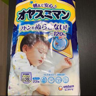 ユニチャーム(Unicharm)のオヤスミマン男の子用(ビッグ以上13〜28kg)3個(ベビー紙おむつ)