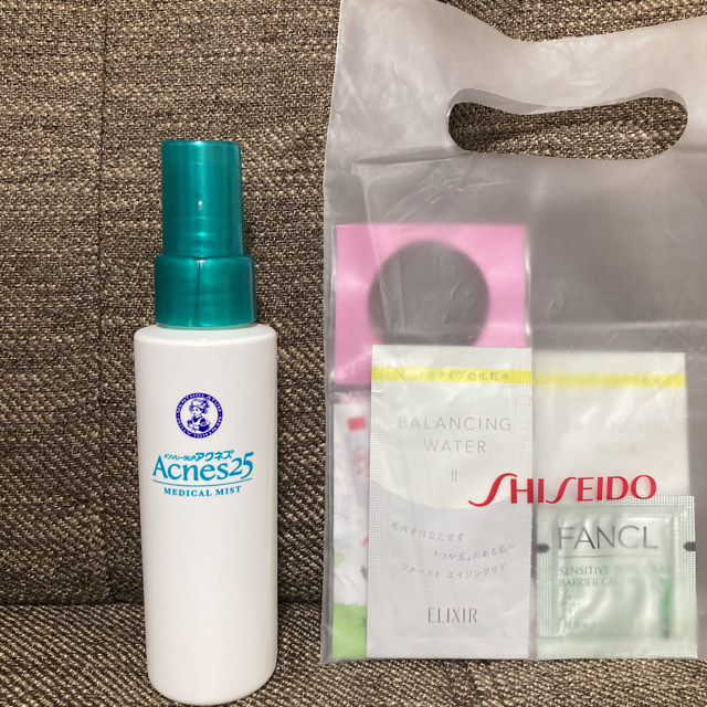 d program(ディープログラム)の洗顔フォーム コスメ/美容のスキンケア/基礎化粧品(洗顔料)の商品写真