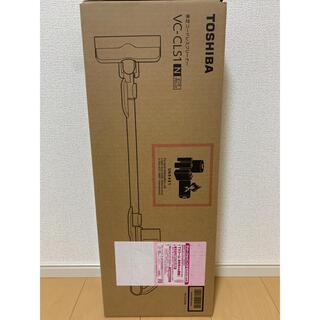 トウシバ(東芝)の【 新品未開封 】東芝 サイクロン式スティッククリーナー VC-CLS1-N(掃除機)