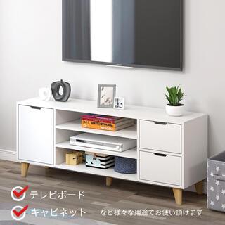 テレビ台 新品 ホワイト(ローテーブル)