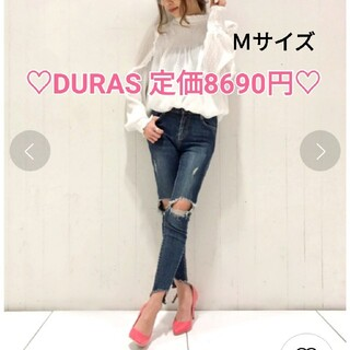 DURAS - ラクマ限定セール 定価8690円 DURAS ダメージジーンズ