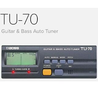 ボス(BOSS)のBOSS GUITAR & BASS AUTO TUNER TU-70(エフェクター)