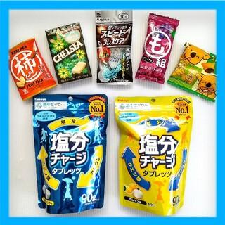メイジ(明治)の【お菓子】塩分チャージ / ブレスケア / チェルシー / コアラのマーチ(菓子/デザート)