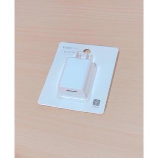 フランフラン(Francfranc)のACアダプタ ホワイト USB対応 iPhone Android(バッテリー/充電器)