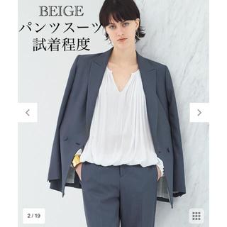 ADORE - 極美品☆BEIGE ベイジ パンツスーツ セットアップ ジャケット パンツ