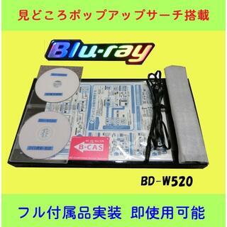 シャープ(SHARP)のシャープブルーレイレコーダー【BD-W520】(ブルーレイレコーダー)
