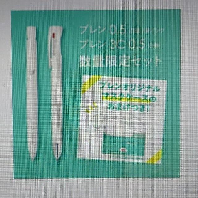 ZEBRA(ゼブラ)のブレン+ブレン3C おまけつき 単色・3色ボールペン 0.5mm 白セット インテリア/住まい/日用品の文房具(ペン/マーカー)の商品写真