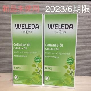 ヴェレダ(WELEDA)の《新品》ヴェレダ ホワイトバーチ ボディシェイプオイル 大容量  200mL×2(ボディオイル)