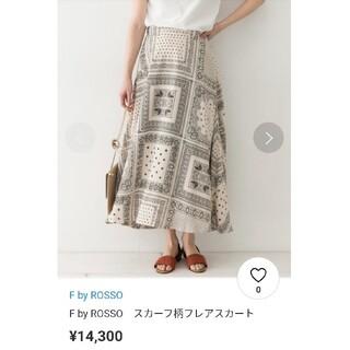 ロッソ(ROSSO)のスカーフ柄 ロングスカート(ロングスカート)