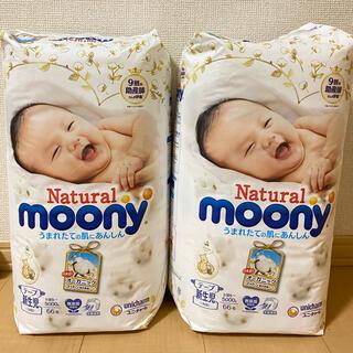 ユニチャーム(Unicharm)のナチュラルムーニー 新生児サイズ(ベビー紙おむつ)