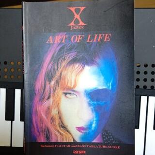 ART OF LIFE バンドスコア 楽譜(ポピュラー)