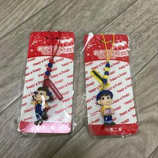 フジヤ(不二家)の非売品 ペコちゃん ストラップ 2個セット(ノベルティグッズ)