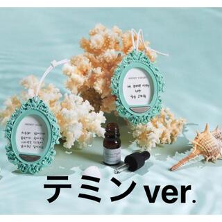 シャイニー(SHINee)のSHINee Memory Frame Fragrance(アイドルグッズ)