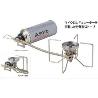 シンフジパートナー(新富士バーナー)の◆新品未使用品◆  SOTO レギュレーターストーブFUSION ST-330(ストーブ/コンロ)