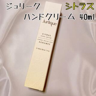 Jurlique - ジュリーク ハンドクリーム シトラス 40ml