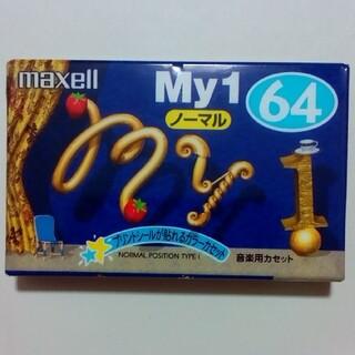 マクセル(maxell)の【未開封】カセットテープ64分(その他)