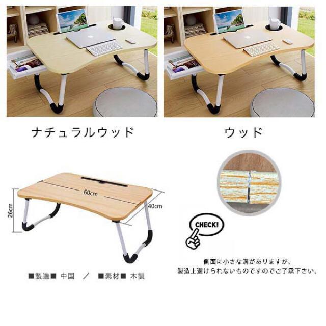 ローテーブル  折りたたみテーブル パソコンデスク 省スペース  引き出し インテリア/住まい/日用品の机/テーブル(ローテーブル)の商品写真