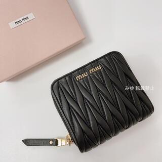 miumiu - 《新品同様》miumiu マテラッセ 折り財布 ブラック