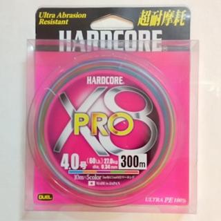 デュエル ハードコア X8プロ PE(釣り糸/ライン)