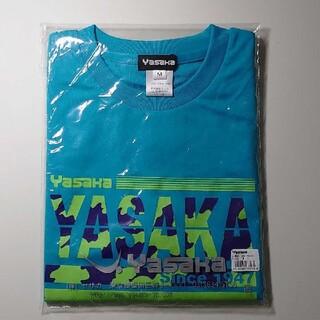 ヤサカ(Yasaka)のYASAKA ヤサカ 卓球 練習用 ユニフォーム シャツ 男女兼用 Mサイズ(卓球)