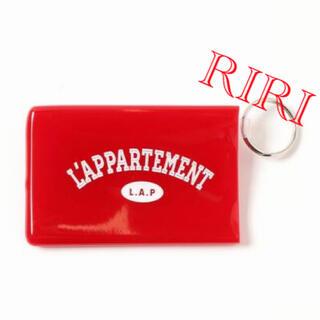 アパルトモンドゥーズィエムクラス(L'Appartement DEUXIEME CLASSE)のQuiky Card Holder W/Keyring (パスケース/IDカードホルダー)