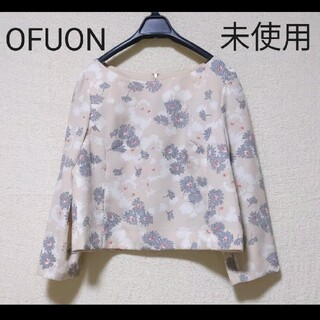 オフオン(OFUON)のオフオン 花柄ブラウス ofuon(シャツ/ブラウス(長袖/七分))