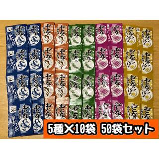 コストコ(コストコ)の永谷園 【おとなのふりかけ 50袋セット】5種類×10袋=50袋(乾物)