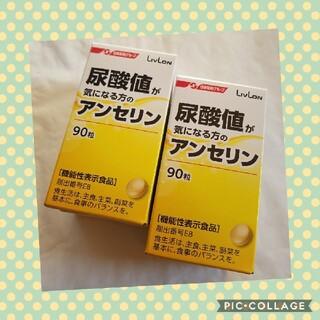 ニッシンセイフン(日清製粉)の尿酸値が気になる方のアンセリン(アミノ酸)