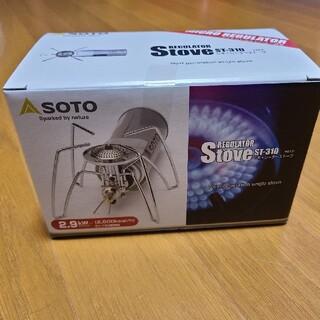 シンフジパートナー(新富士バーナー)のSOTO 新富士バーナー レギュレーターストーブ ST-310(調理器具)