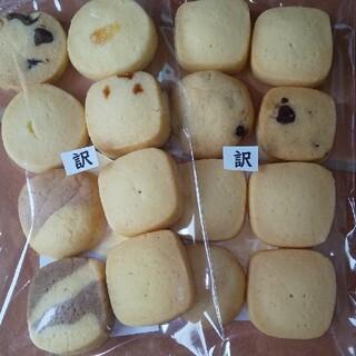 専用です!訳あり!手作りクッキー詰め合わせ(菓子/デザート)