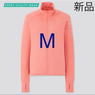 新品 ユニクロ エアリズムUVカットメッシュジャケット(長袖)Mサイズ ピンク