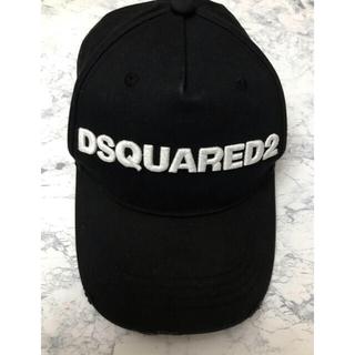 ディースクエアード(DSQUARED2)の ディースクエアード 帽子 キャップ DSQUARED2 (キャップ)