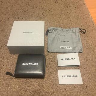 バレンシアガ(Balenciaga)の本日のみ43500→41500 BALENCIAGA バレンシアガ 二つ折り財布(折り財布)