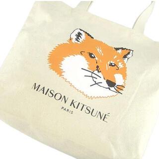 メゾンキツネ(MAISON KITSUNE')の【新品】メゾンキツネ キツネヘッド。エクリュ トートバッグ。(トートバッグ)