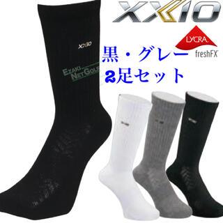 Srixon - XXIO ソックス2足セット