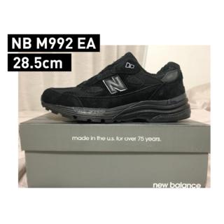 ニューバランス(New Balance)の【日本未発売】new balance M992EAトリプルブラック 28.5cm(スニーカー)
